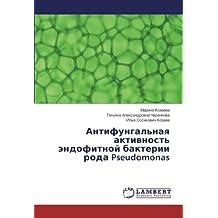 Антифунгальная активность эндофитной бактерии рода Pseudomonas