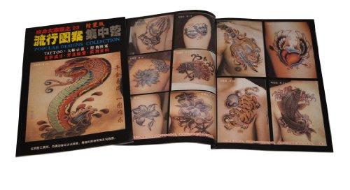Devils Needle Tattoo -Flash- Livre de Tatouage - Grand mélange de Dessins 4 (Book 23)