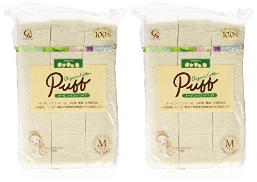 Cotton Labo Organic Cotton Puff - M Size - 200pcs - 2pcs Set