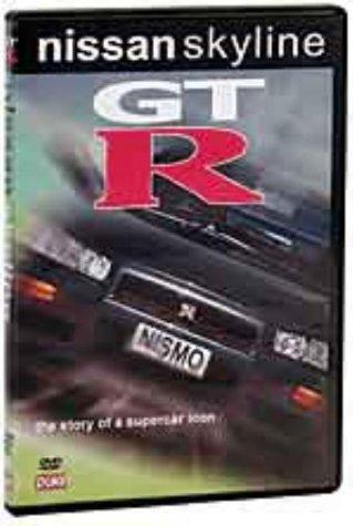 nissan-skyline-gt-r-dvd