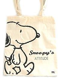 Snoopy [M4689] - Sac coton 'Snoopy' beige - 42x36. 5 cm (Snoopy's attitude)