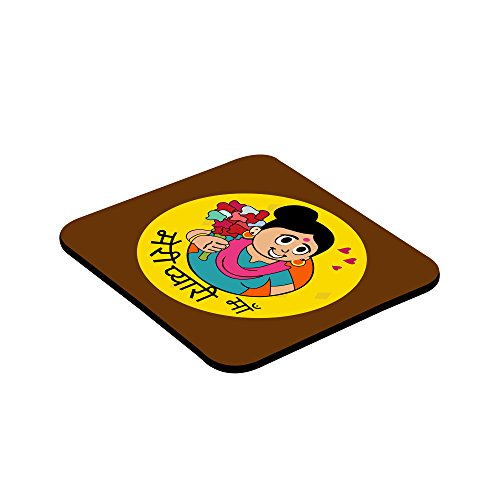 LOF Meri Pyari Maa Gifts For Mummy For Mother's Day and Birthday Anniversary Gifts Square Printed Coaster  available at amazon for Rs.199