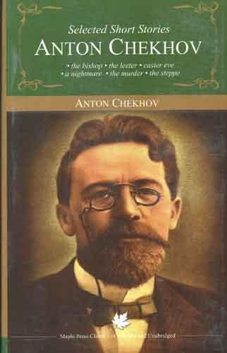 a summary of the short story an upheaval by anton chekhov Unlike most editing & proofreading services, we edit for everything: grammar, spelling, punctuation, idea flow, sentence structure, & more get started now.
