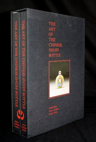 The Art of the Chinese Snuff Bottle: The J & J Collection by Hugh M. Moss (1993-10-01)