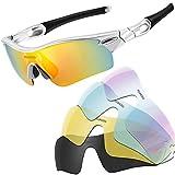 Youngdo Freizeit Pilotenbrille Sonnenbrille/Outdoor Radbrille Sportbrille Fliegerbrille, Polarisiert, Verspiegelt und Mordern Design, für Outdooraktivitäten (Sport + silbern + 5 in 1)