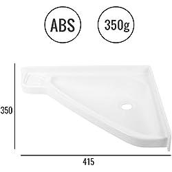 Caravane et Camping-car lavabo Petit Modèle, (L/B/T): 415x 350x 60mm, blanc, plastique ABS