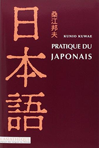 Pratique du japonais (1CD audio MP3)
