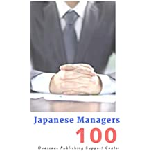 Japanese Managers100