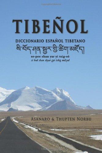 Tibenol