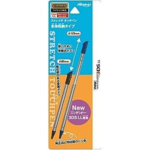 Newニンテンドー3DS LL専用ストレッチタッチペン ブルー