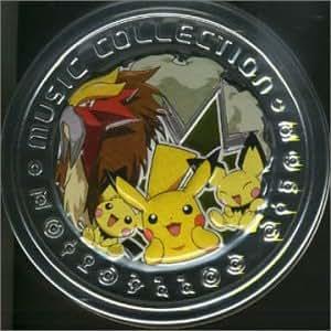 Pokemon Kesshoutou No Teioi