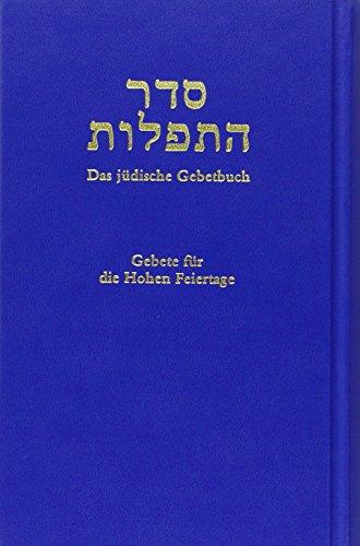 Jüdisches Gebetbuch: Seder haTefillot, Machsor
