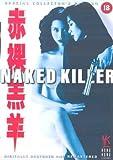 Naked Killer [DVD] (1992)