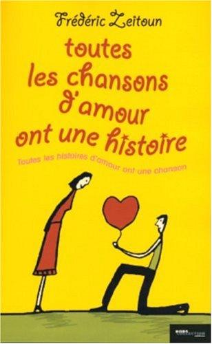 """<a href=""""/node/103213"""">Toutes les chansons d'amour ont une histoire</a>"""