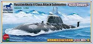 Unbekannt Bronco Models nb5020-Maqueta de Russian Akula II Class Attack Submarine