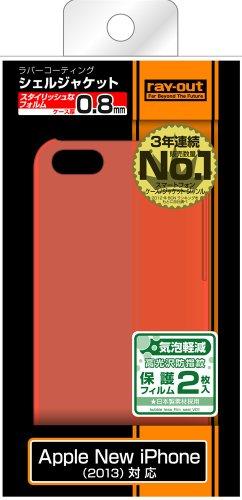 Revêtement en caoutchouc rigide pour iPhone 5C Motif (Matt Orange/semi transparent)