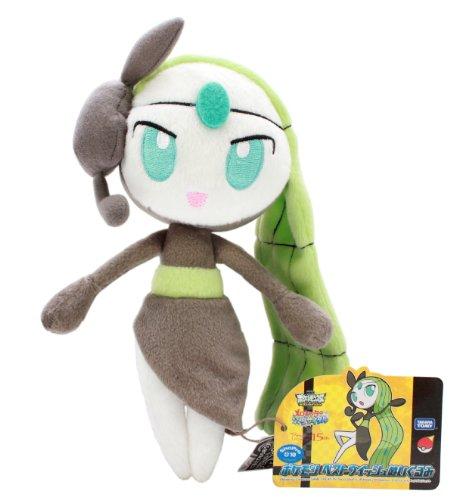 Takaratomy Pokemon Best Wishes Plush Doll - N-31 - Meloetta Aria Forme (japan import)