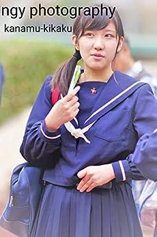 ngy photography (Japanese Edition) par [kanamu-kikaku]
