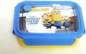 K&M World Cartoon Printed Minion Steel Lunch Box for School Kids/Rectangular Shape/Includes Curry Box/Spoon/Food Grade/Kids Lunch Box