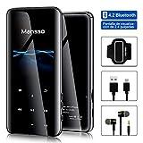 Mansso Lettore MP3 Bluetooth con Clip 8GB MP3 Player con Radio FM, sostegno SD USB TF Fino alla Carta di 64GB, MP3 Player per Sport e Corsa