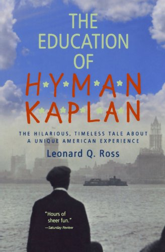 The Education of H*Y*M*A*N K*A*P*L*A*N (Harvest Book)