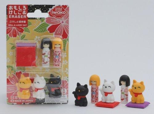 Iwako japanische Kokeshi Dolls, Maneki Neko mit Tatami Kissen Radiergummis Blister Set