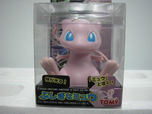 pokemon-mysterious-miu