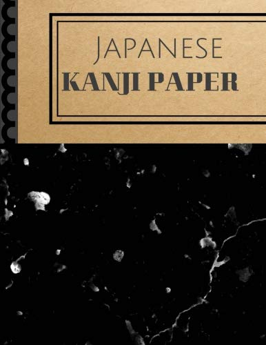Japanese Kanji Paper: Japanese Characters Practice Workbook To Learn Basics of Katakana Techniques; Handwriting Journal For Japanese Alphabets With ... and students | Genkouyoushi Hiragana Paper por Shrimppy Designz