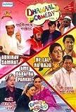 Dhamaal Comedy Vol. 8 (Abhinay Samrat/Be...