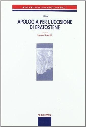 Apologia per l'uccisione di Eratostene