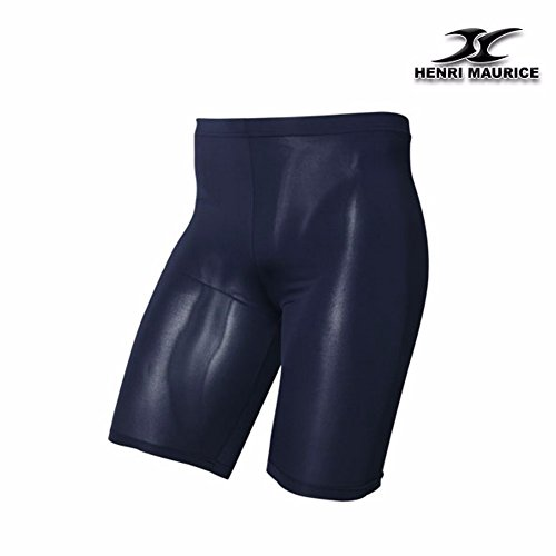 Herren Kompressions-Shorts Unterwäsche Spandex Base Layer Skin Tight Pants Hosen EF Gr. XX-Large, D.Navy (Spandex Shorts Champion)