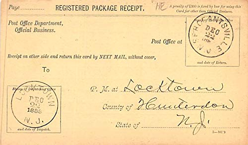 Registered Package Receipt 1888 PU missing stamp