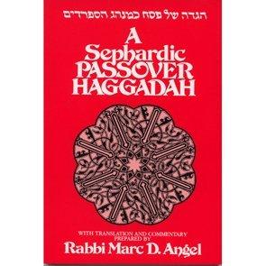 A Sephardic Passover Haggadah