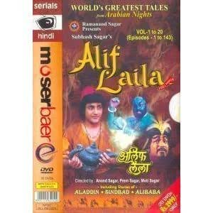 Alif Laila: 1001 Nights - Vol  1 to 20 Episodes - 1 to 143