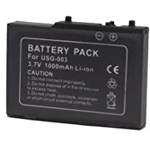 Battery for Nintendo DS lite (Li-Ion accu) [Importación Inglesa]