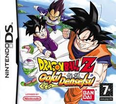 Dragonball Z: Goku Densetsu [UK Import] (Dragon Ball Z-spiele Für Den Ds)