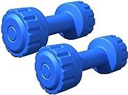 Kore PVC DM 2 KG X 2 COMBO-161 Dumbbell Set