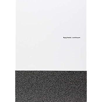 Ryoji Ikeda - Centre Pompidou