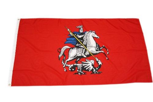 Handycop® Flagge Fahne F92024 Rote Fahne mit Ritter gebraucht kaufen  Wird an jeden Ort in Deutschland