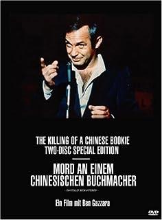 Mord an einem chinesischen Buchmacher (2 DVDs) [Special Edition]