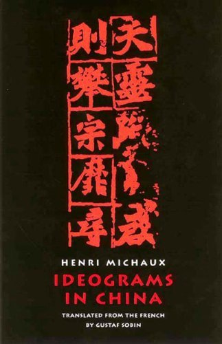 Ideograms in China by Henri Michaux (2002-02-02)