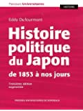 Histoire politique du Japon de 1853 à nos jours