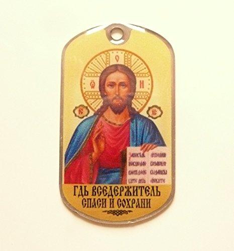 Gedrehter Pantocrator Christ