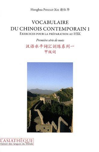 Vocabulaire du chinois contemporain T.1 + 2cd