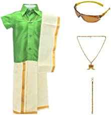Amirtha Fashion Boys Traditional Dhoti & Shirt Set(AMFCMRD)