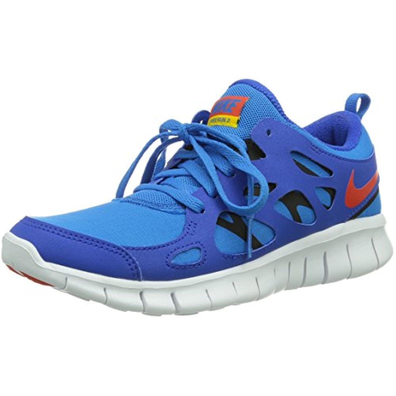 Nike - Sneakers Free Run 2 (GS), Sneakers - Infantile  Parent 73f884