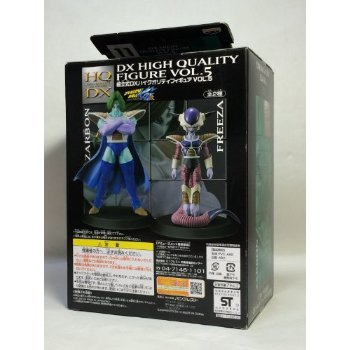 Banpresto Dragon Ball Kai prefabricated DX high quality figure VOL. 5 Zabon