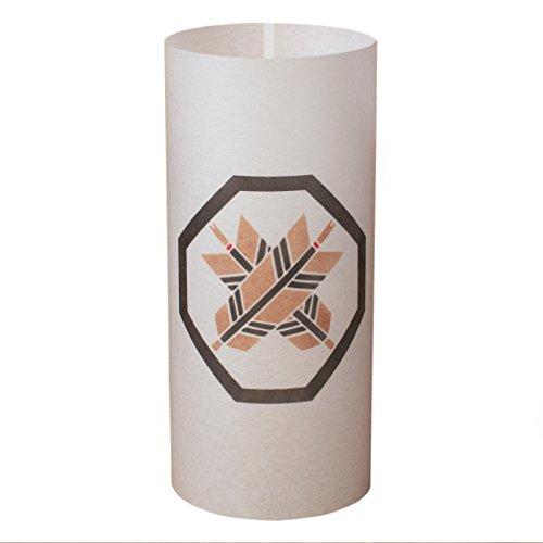 SUMI KIRI KADO - Japanische Lampe Handgefertigt - Licht, Lampenschirm, Laterne, Shoji Lampe - Japanische Möbel - Asiatische, Orientalische Lampe - Shoji-papier-laternen