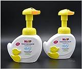 HiPP Babysanft Waschschaum 2er Pack – 2x 250ml