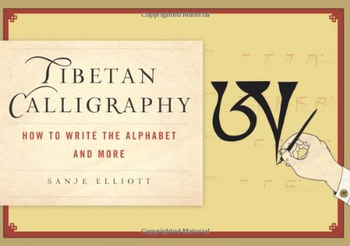 How to Write Tibetan Calligraphy: The Alphabet and Beyond